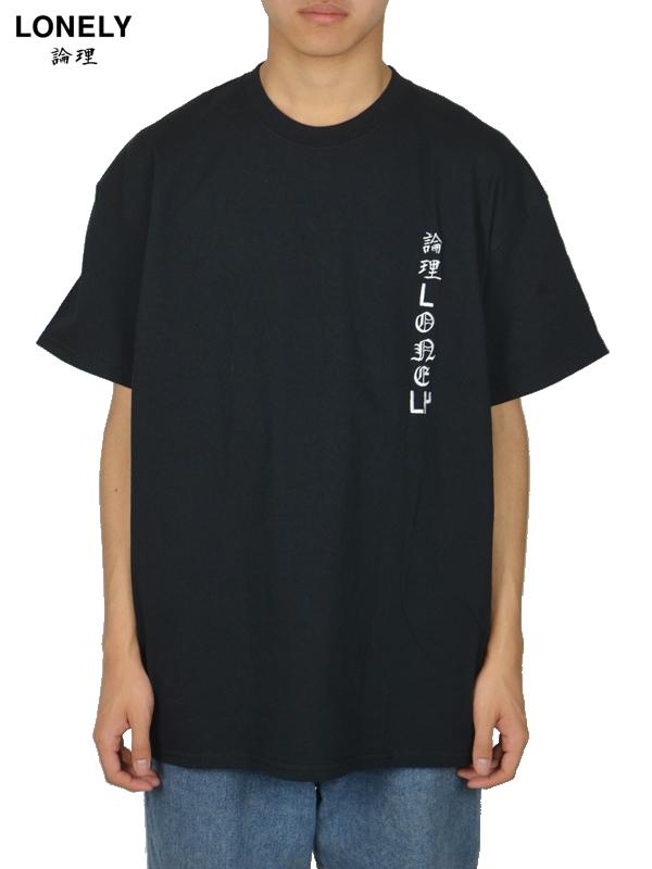 画像1: 【LONELY~ 論理 ~ - ロンリー】Anarchy In The Japanese Maiko Tee  / Black (Tシャツ/ブラック) (1)