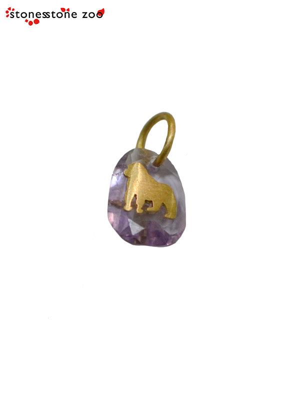 """画像1: 【Stones Stone Zoo - ストーンズ ストーン ズー】""""GORILLA"""" PENDANT / Amethyst (ペンダント/アメジスト) (1)"""