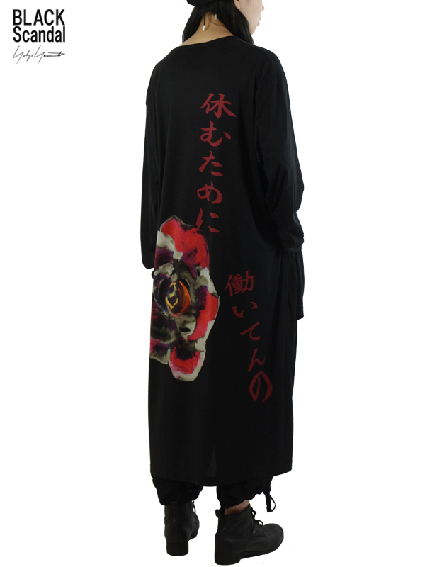 """画像1: 【B Yohji Yamamoto  - ビーヨウジヤマモト】+NOIR×Black scandal """"massage long cut and sewn"""" / Black(Tシャツ/ブラック)  (1)"""