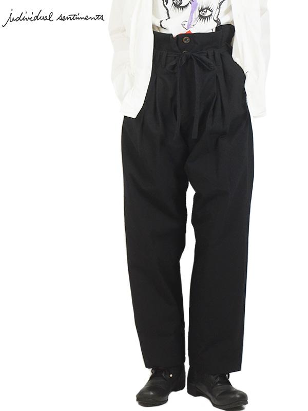 画像1: 【individual sentiments - インディヴィジュアル センチメンツ】High Twist Cotton Wide trousers / Black(トラウザー/ブラック) (1)